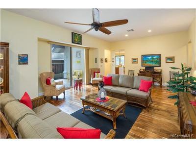 Honolulu Single Family Home For Sale: 1032 Koko Kai Place