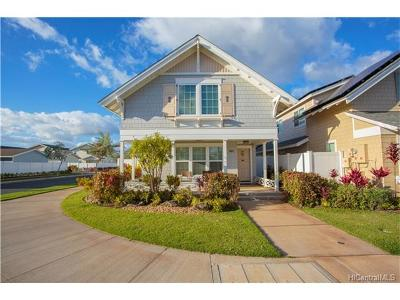 Single Family Home For Sale: 91-1390 Kaileolea Drive