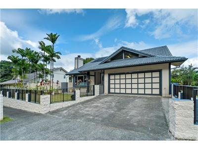 Single Family Home In Escrow Showing: 47-561 Puapoo Place