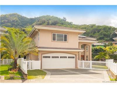 Single Family Home In Escrow Showing: 45-150 Ikenakai Street