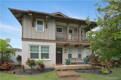 Single Family Home In Escrow Showing: 91-1012 Waiinu Street