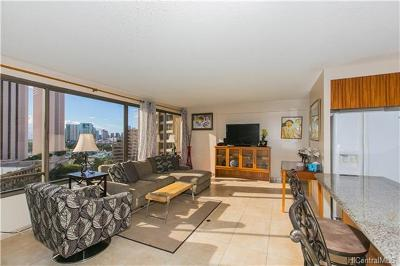 Honolulu HI Condo/Townhouse For Sale: $459,000