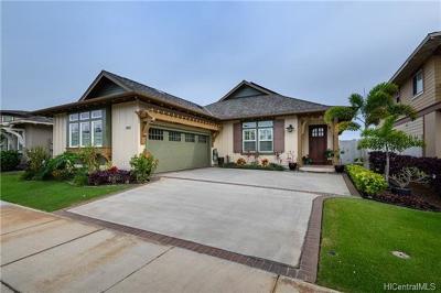 Ewa Beach Single Family Home For Sale: 91-1350 Kaiokia Street