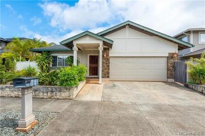 Mililani HI Single Family Home For Sale: $995,000
