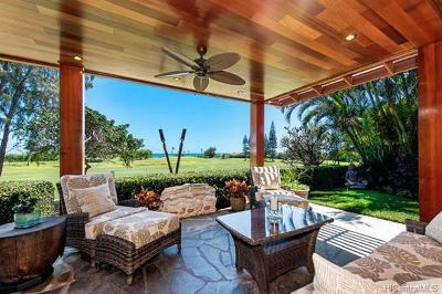 Single Family Home In Escrow Showing: 374 Kuanalu Place