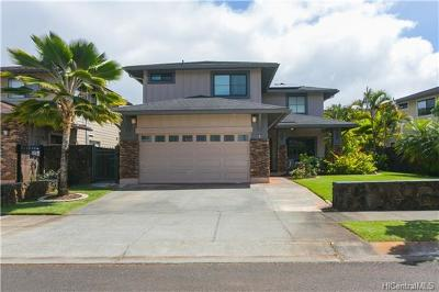Mililani Single Family Home In Escrow Showing: 95-1016 Inana Street