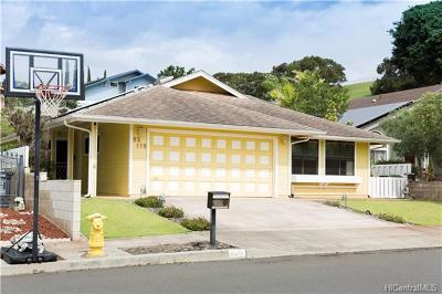 kapolei Single Family Home For Sale: 92-119 Ihi Place