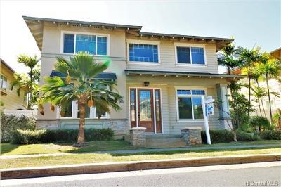 Single Family Home For Sale: 91-1058 Kai Weke Street