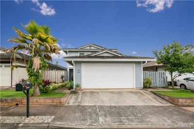 Waipahu Single Family Home In Escrow Showing: 94-616 Koliana Place