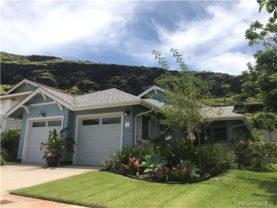 Waianae Single Family Home In Escrow Showing: 87-1055 Anaha Street