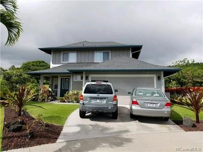 Kailua Single Family Home In Escrow Showing: 75-626 N Mea Lanakila Place