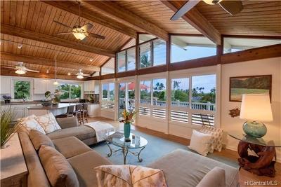 Single Family Home For Sale: 963 Aalapapa Drive #1
