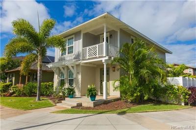 Single Family Home For Sale: 91-2034 Kamakana Street