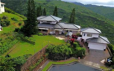 Single Family Home In Escrow Showing: 784 Kaulana Place
