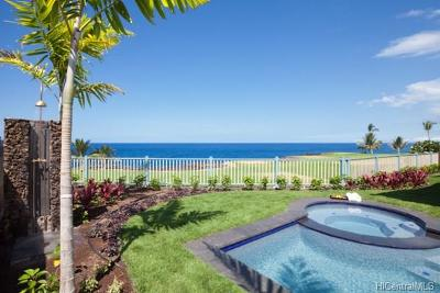Single Family Home For Sale: 78-7057 Holuaki Loop