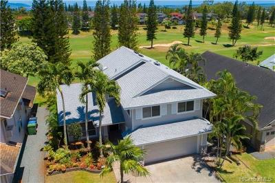 Waipahu Single Family Home For Sale: 94-559 Lumiauau Street
