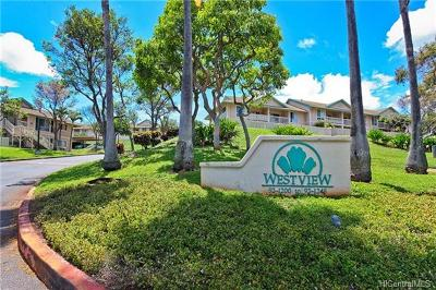 Kapolei Condo/Townhouse In Escrow Showing: 92-1185 Palahia Street #L104