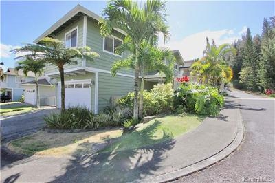 Mililani Single Family Home For Sale: 95-951 Wikao Street #1