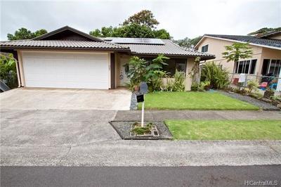 Kaneohe Single Family Home For Sale: 47-693 Hui Ulili Street