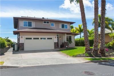 Kapolei HI Single Family Home In Escrow Showing: $899,000