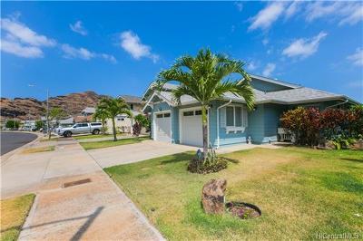 Waianae Single Family Home For Sale: 87-1148 Anaha Street