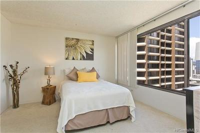 Honolulu HI Condo/Townhouse In Escrow Showing: $248,000