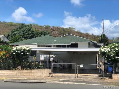 Single Family Home In Escrow Showing: 1225 Ainakoa Avenue