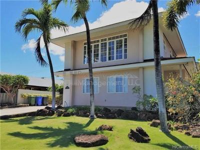 Hawaii County, Honolulu County Rental For Rent: 4442 Kilauea Avenue