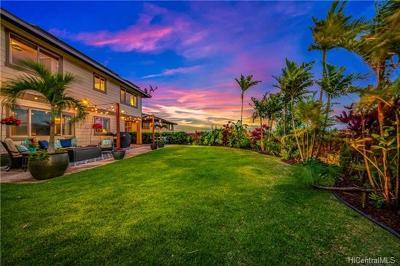 Kapolei Single Family Home For Sale: 92-1476 Makakilo Drive