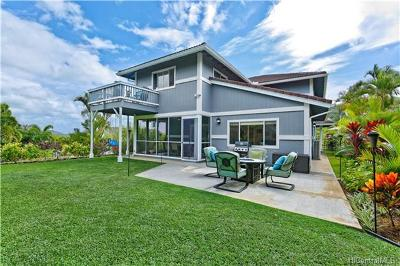 Kailua HI Single Family Home For Sale: $1,425,000