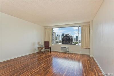 Honolulu Condo/Townhouse In Escrow Showing: 747 Amana Street #1401