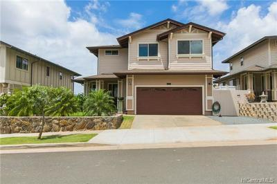 kapolei Single Family Home For Sale: 92-740 Kuhoho Place