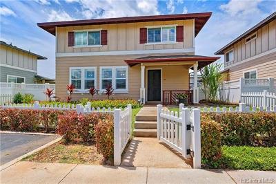 Single Family Home For Sale: 1101 Kukulu Street #61