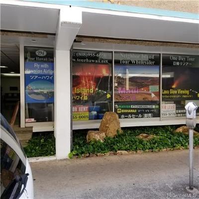 Commercial For Sale: 1560 Kanunu Street #COMM2