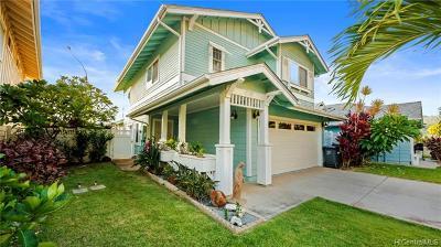 Waianae Single Family Home For Sale: 87-1146 Anaha Street
