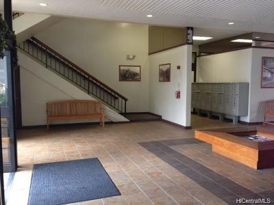 Honolulu County Commercial In Escrow Not Showing: 98-1247 Kaahumanu Street #220