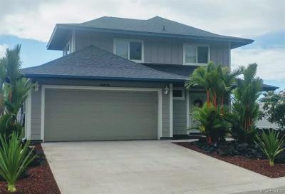 Hawaii County Single Family Home In Escrow Not Showing: 75-6084 Kipehi Place