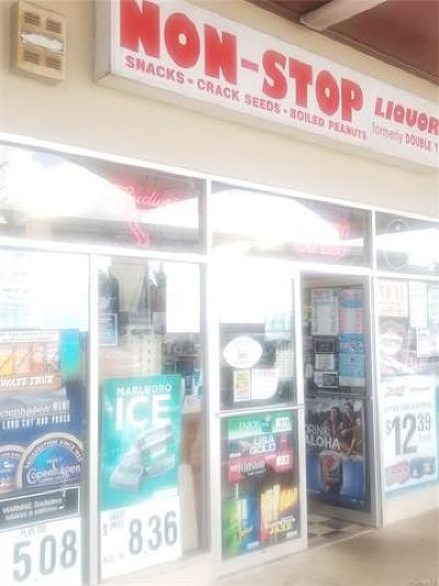 Honolulu County Commercial In Escrow Not Showing: 98-020 Kamehameha Highway #116
