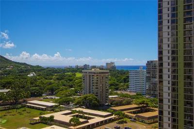 Hawaii County, Honolulu County Condo/Townhouse For Sale: 300 Wai Nani Way #I1807
