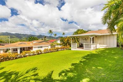 Honolulu HI Single Family Home For Sale: $1,795,000
