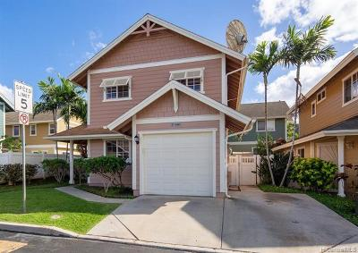 Honolulu County Single Family Home In Escrow Showing: 87-1958 Pakeke Street #C