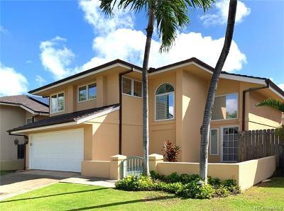 Single Family Home For Sale: 111 Kiionioni Place