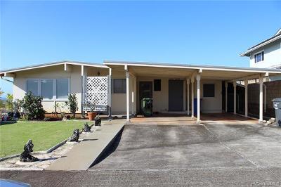 Single Family Home For Sale: 2036 Hoolaulea Street