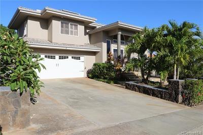 Single Family Home For Sale: 1037 Hanohano Way