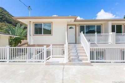 Single Family Home For Sale: 2325 Ahe Street #A
