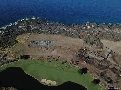 Hawaii County Residential Lots & Land For Sale: 81-0000 Hawaii Loa Drive #71, Phas