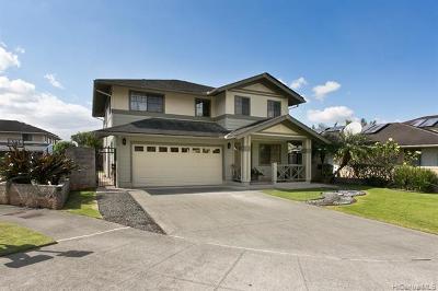 Mililani Single Family Home For Sale: 95-1279 Ahoka Street