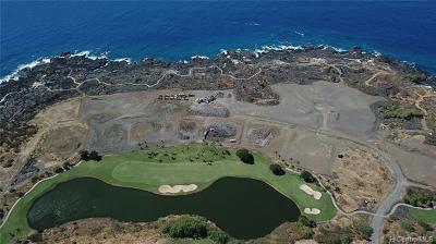 Hawaii County Residential Lots & Land For Sale: 81-0000 Hawaii Loa Drive #74, Phas