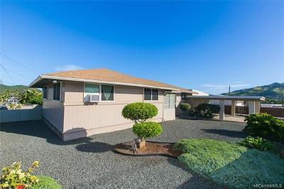 Single Family Home For Sale: 1384 Nanawale Place
