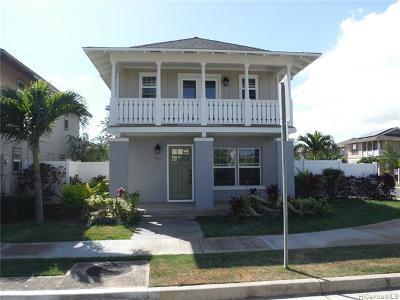 Single Family Home For Sale: 91-1042 Kaiamalo Street
